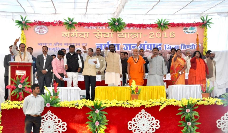 Chief minister Shivraj Singh Chouhan at a programme at Gada Sarai in Dindori district during Narmada Seva Yatra.