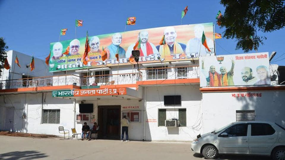 BJP office in Lucknow is getting ready for the upcoming state elections in 2017.