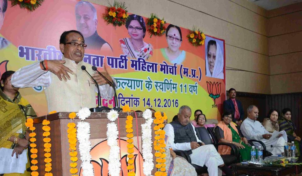 Chief minister Shivraj Singh Chouhan addressing BJP Mahila Morcha programme in Bhopal on Wednesday.