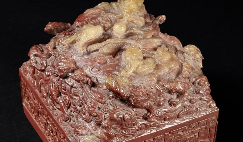 A Chinese imperial seal of the Qianlong era before its auction at the Hotel Drouot.