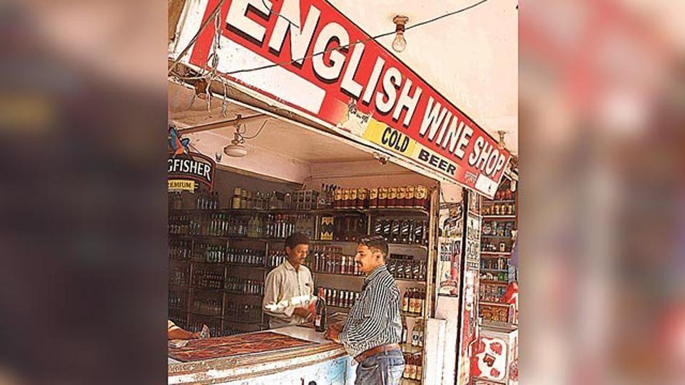 Kerala,Liquor Outlets,Kerala liquor outlets