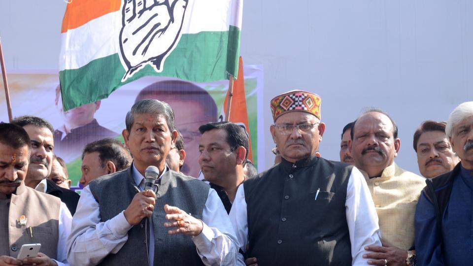 Uttarakhand news,Congress,BJP