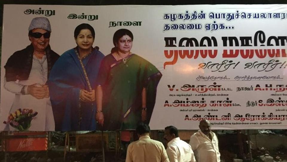 Sasikala,Tamin Nadu,Chennai