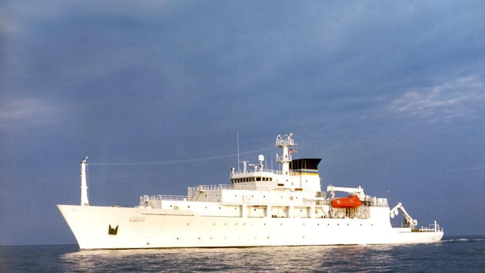 In this undated photo released by the U.S. Navy Visual News Service, the USNS Bowditch, a T-AGS 60 Class Oceanographic Survey Ship, sails in open water. The USNS Bowditch, a civilian U.S. Navy oceanographic survey ship, was recovering two drones on Thursday when a Chinese navy ship approached and sent out a small boat that took one of the drones.