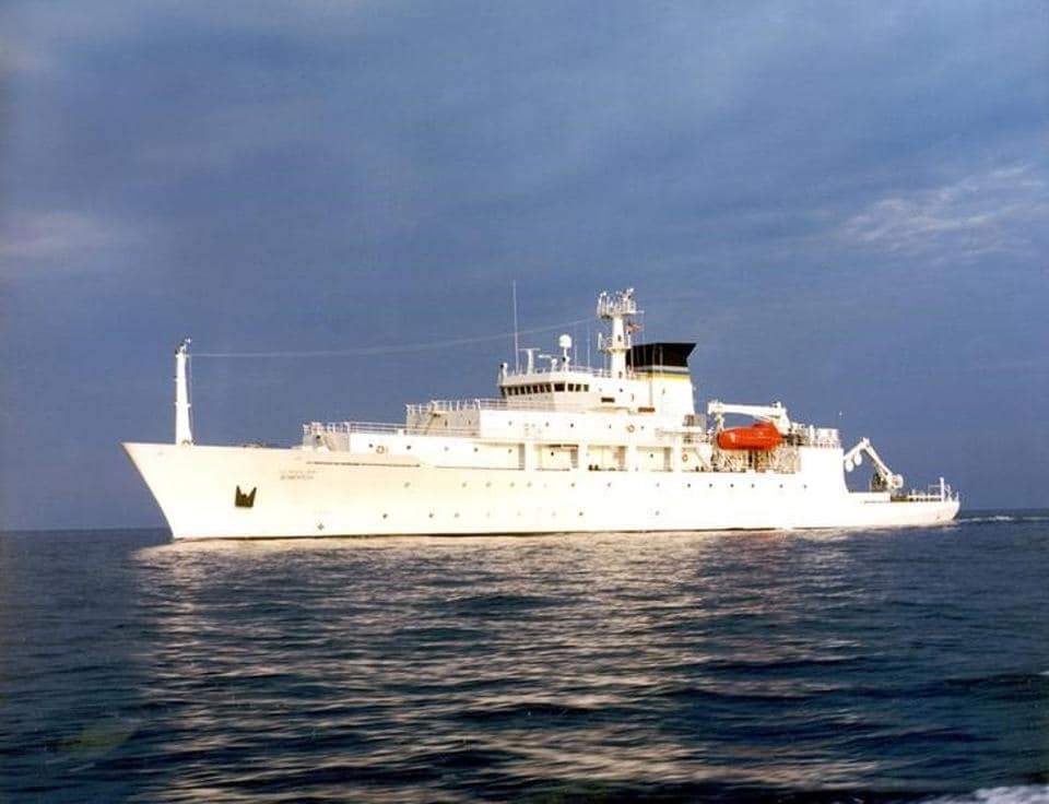 The oceanographic survey ship, USNS Bowditch, is shownin this photo. It deployed an underwater drone seized by a Chinese Navy warship in international waters in South China Sea.