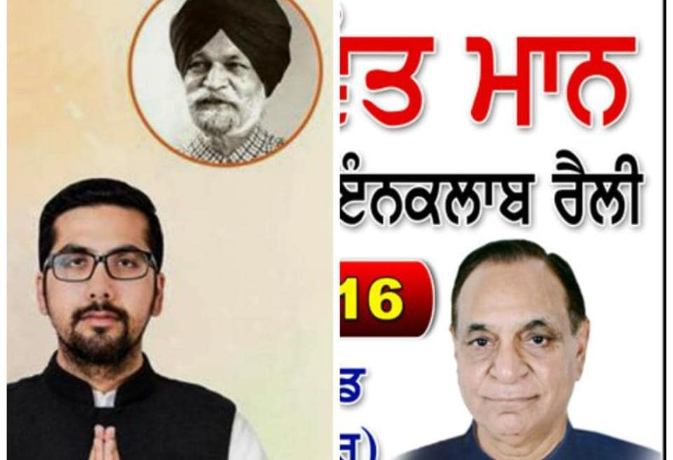 Poster of Congress' Angad Singh with a photo of granduncle Dilbagh Singh in top right corner; and AAP nominee Channi's poster also mentions father Dilbagh's name below his, in Punjabi.