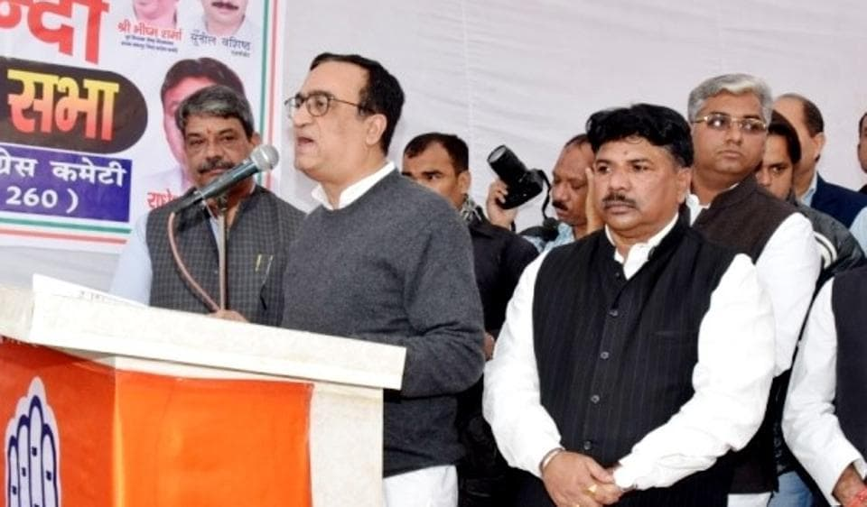 Delhi Congress president Ajay Maken speaking at a public gathering to protest faulty implementation of the demonetisation of R500 and R1000 banknotes.
