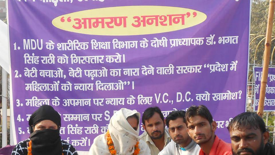 The complainants, along with their supporters, have been sitting on a dharna at Ambedkar Chowk in Rohtak for past three days, protesting police inaction.