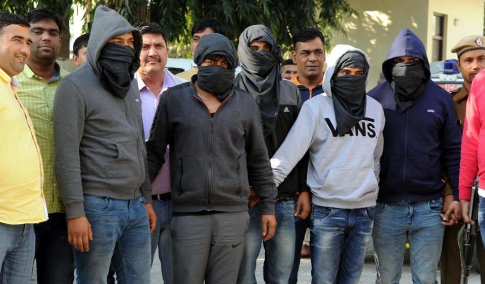 Kaushal Gang