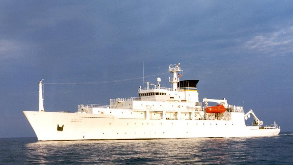 The USNS Bowditch, a T-AGS 60 Class Oceanographic Survey Ship.