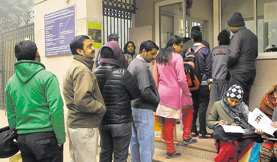 Admission forms will be available from January 2 and the last date of submission of application forms is January 23, officials said.