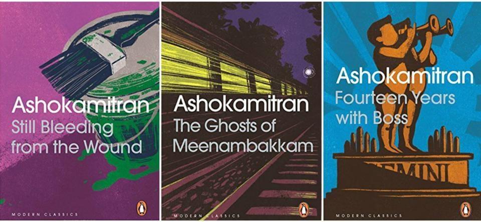 Ashokamitran,Tamil Literature,Gemini Studios