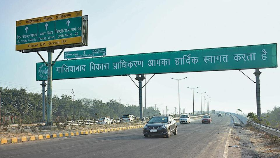 The projects to be inaugurated are estimated around ₹576.4 crore. However, the two major projects of the 9.41km Metro link to Ghaziabad bus stand and the 10.3km Hindon elevated road do not feature in the list.