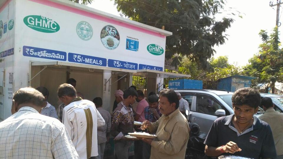 Rs 5 a meal scheme being implemented by Greater Hyderabad Municipal Corporation in Hyderabad.