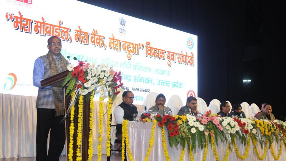 Union minister of state for youth affairs and sports Vijay Goel  during a seminar on mobile banking in Lucknow.