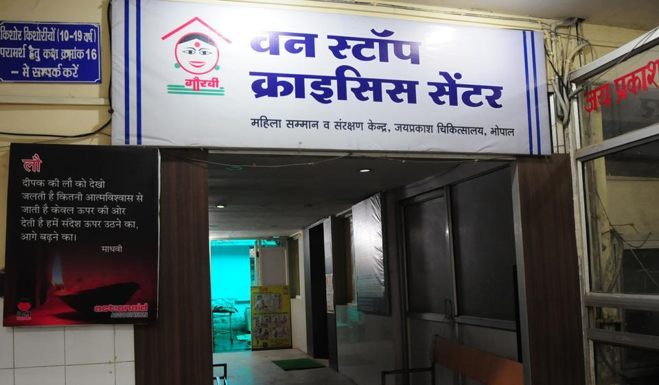 One stop crisis centre at Jaiprakash district hospital in Bhopal.