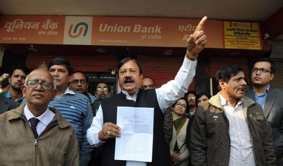 Members of All India Bank Officers' Confederation protested outside the lead district manager's office in Gurgaon on Wednesday.