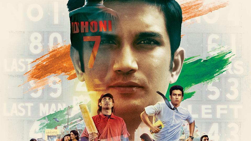 MS Dhoni: The Untold Story was a big success at the box office.
