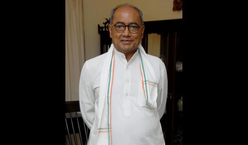 Bhopal,Digvijaya Singh,economic offences wing