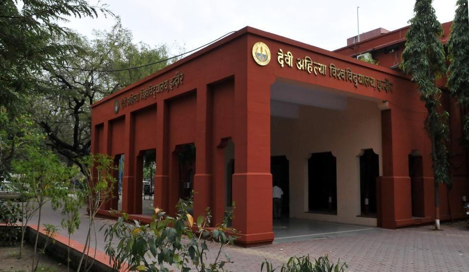 Devi Ahilya Vishwavidhyalaya,Institute of Management Studies,MP department of higher education
