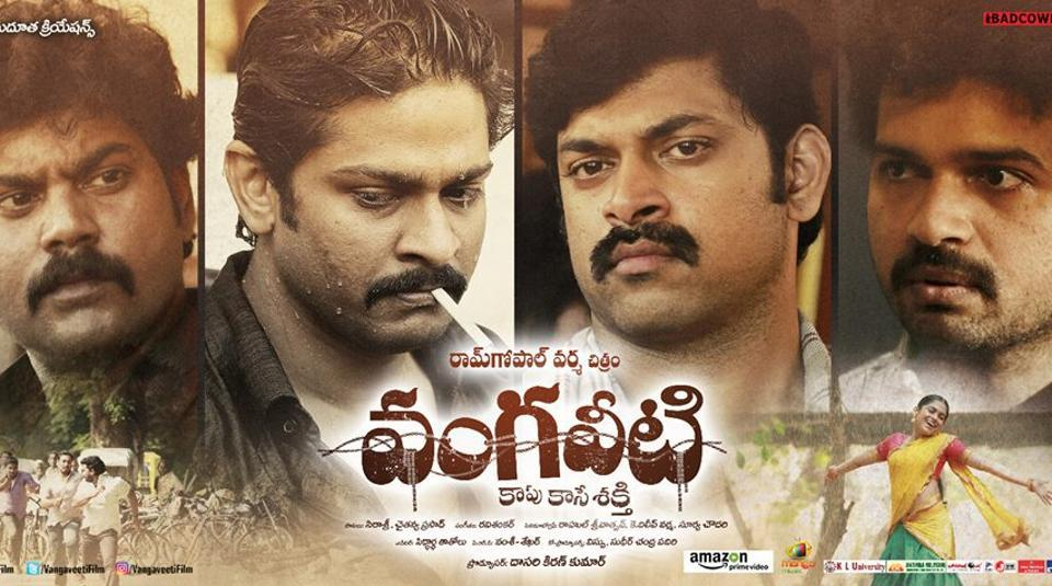 Telugu crime drama Vangaveeti is based on the lives of politician Vangaveeti Radha and his brother Mohana Ranga.