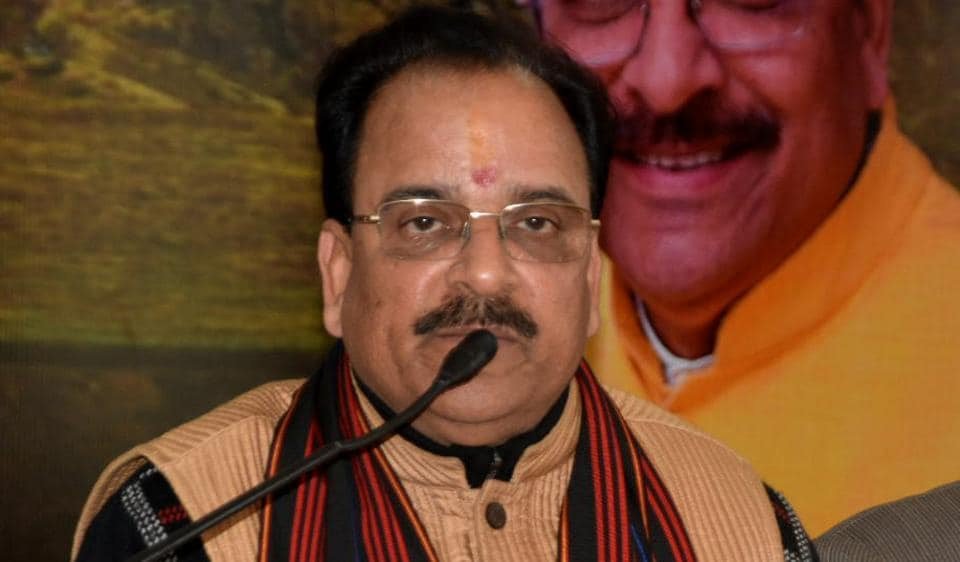 BJP state president Ajay Bhatt suggested that many Congress leaders would join the BJP soon.