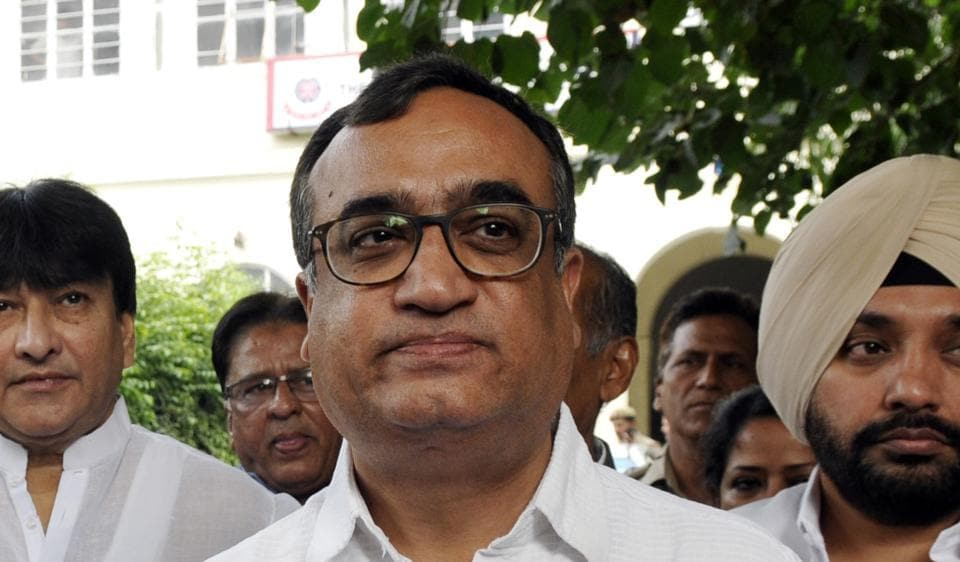 """Delhi Congress chief Ajay Maken called it an """"unceremonious exit"""" and demanded the Centre to explain the reasons for it. ."""