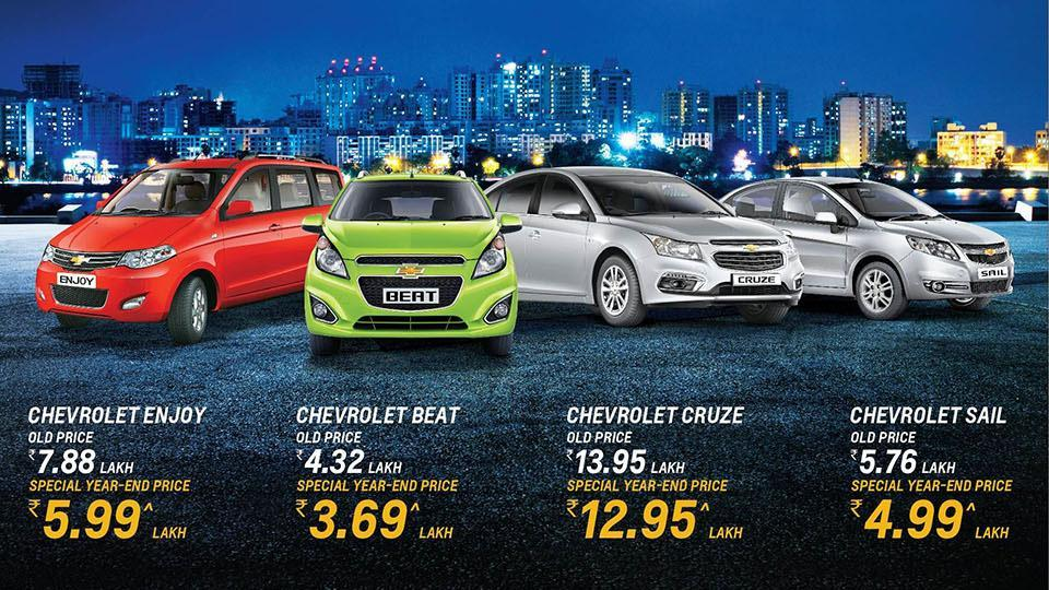 Chevrolet continues to offer great prices and great customer services