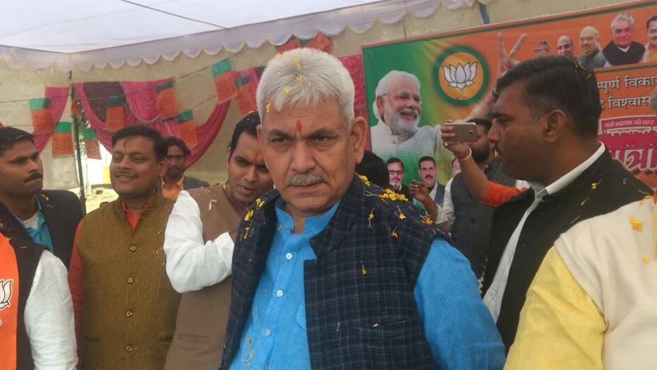 Minister of state for railways,Manoj Sinha,Railways MoS