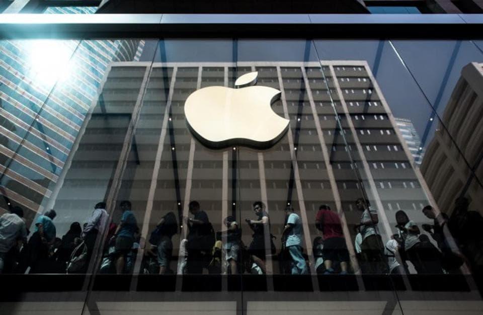 Departmentalization of apple inc