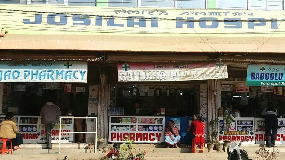 A pharmacy in Imphal. An ongoing economic blockade by United Naga Council (UNC) in Manipur entered its 57th day on Monday.