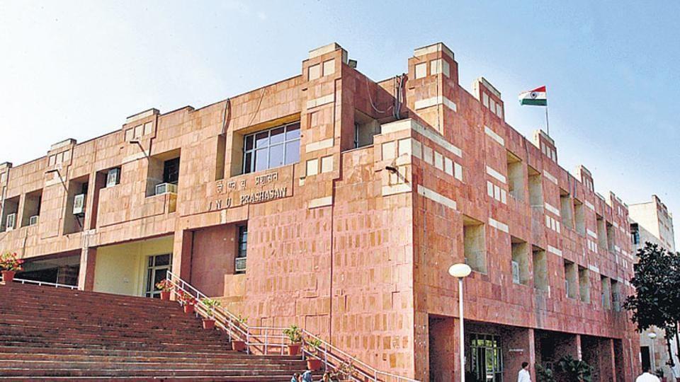 JNU admissions,Jawaharlal Nehru University,JNU