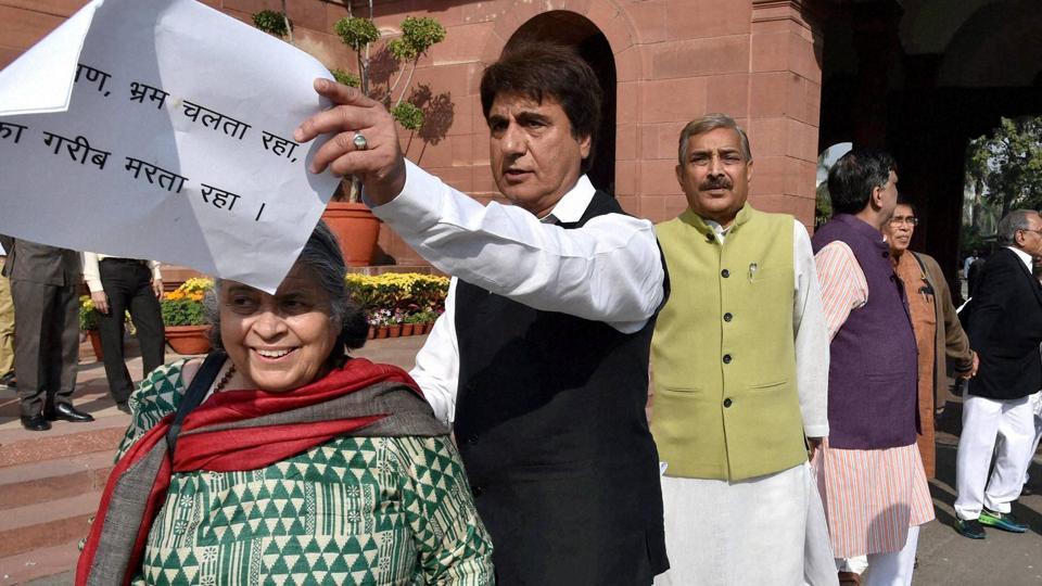 Congress' Uttar Pradesh chief Raj Babbar said the BJP will learn a lesson from people in UPpolls.