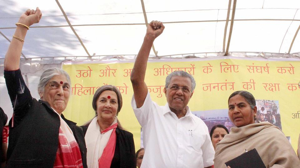 Kerala chief minister Pinarayi Vijayan with CPI(M) leader Brinda Karat and Suhasini Ali in Bhopal, October 12.