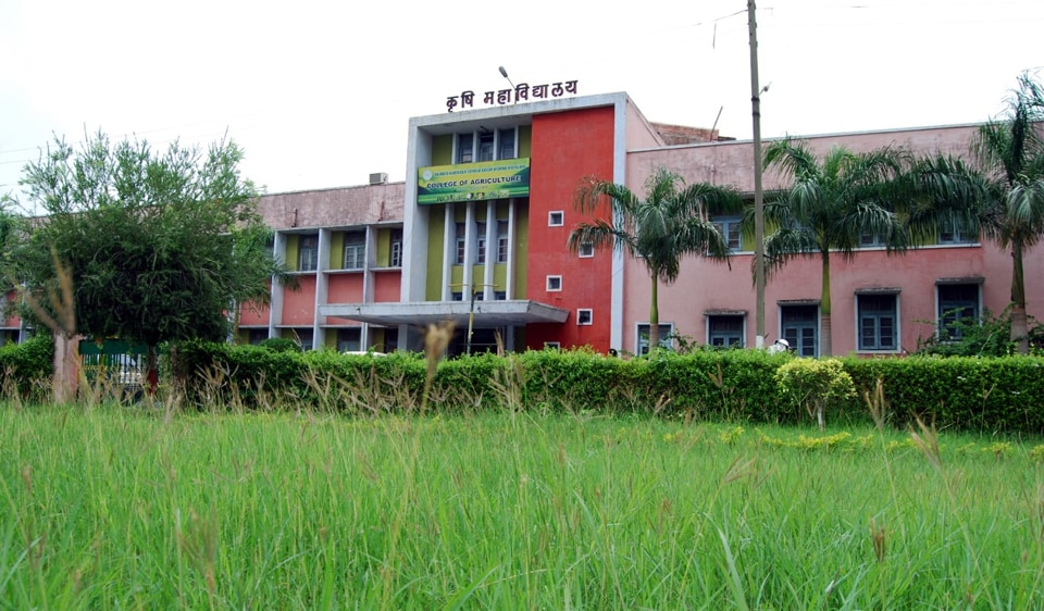 Agriculture College in Indore.