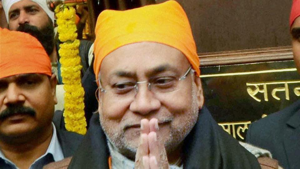 Bihar,Quota in Bihar,Judicial services