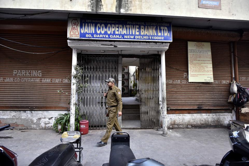 The Enforcement Directorate raided the Jain Cooperative Bank at Daryaganj in Delhi, December 26, 2016. A senior government official said cooperative banks could become conduits for black money in the future.