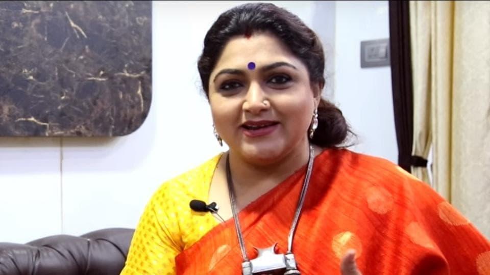 Khushbu,Pawan Kalyan film,Trivikram Khushnu film