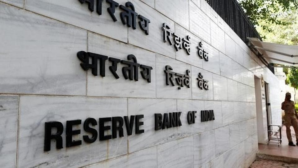 The Reserve Bank of India head office in Mumbai.