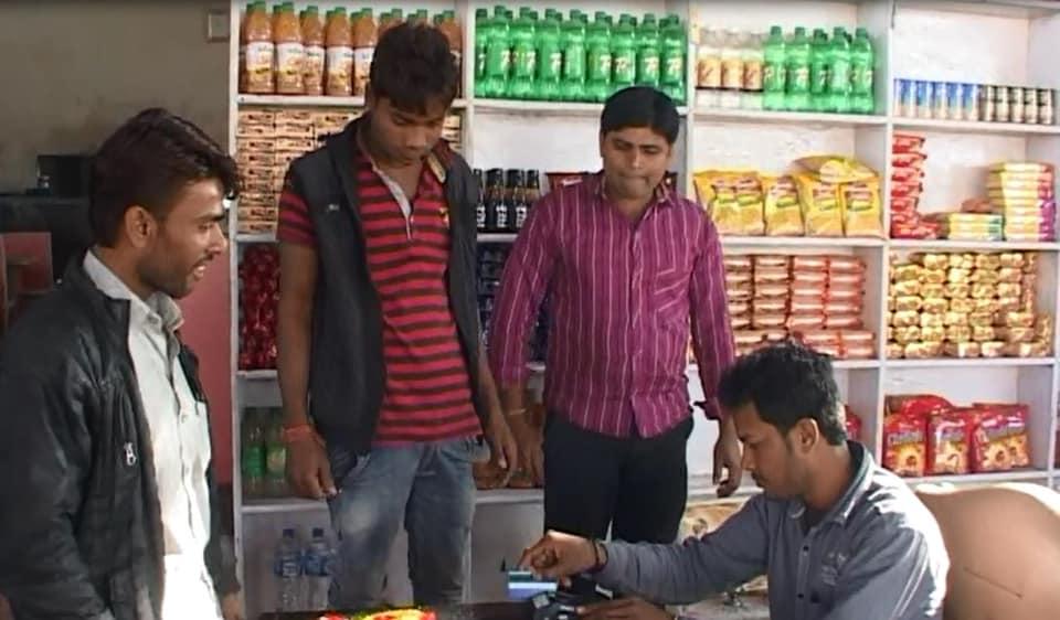 aldea sin dinero en efectivo