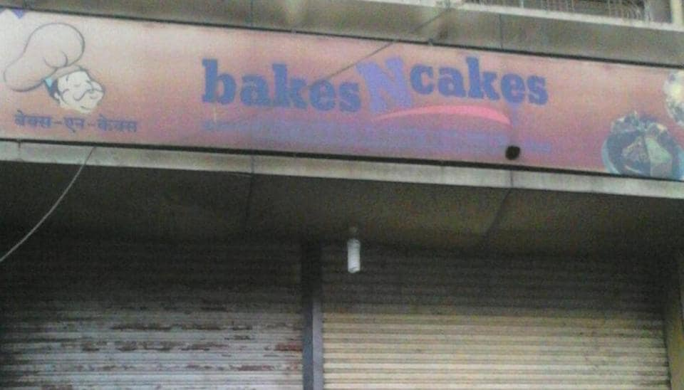 A fire broke out a bakery in Pune on the morning of Dec. 30, 2016, killing six people.