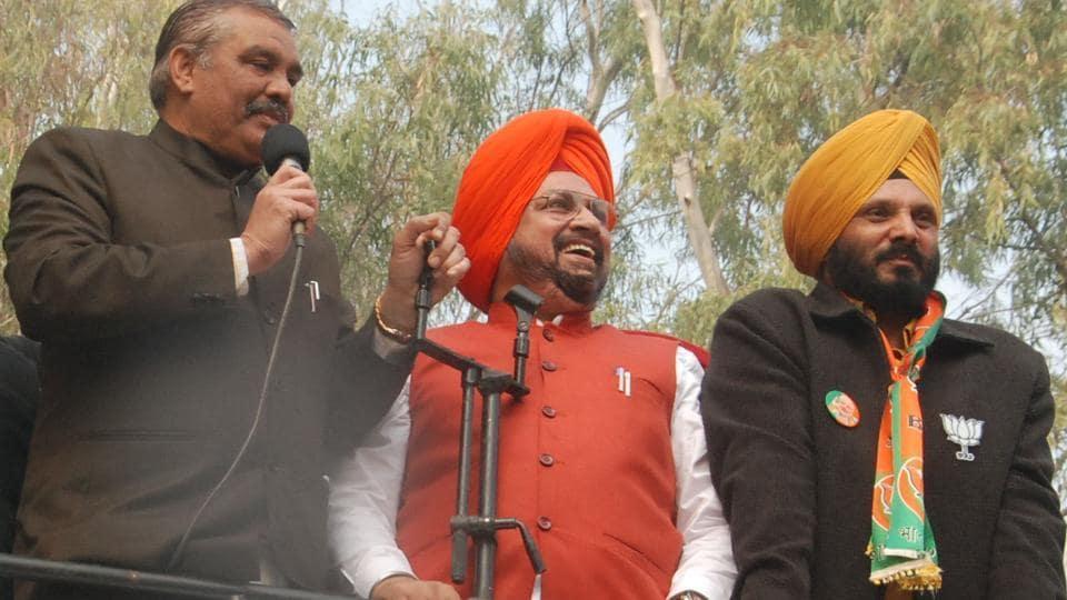 'Vijay sankalp rath yatra'