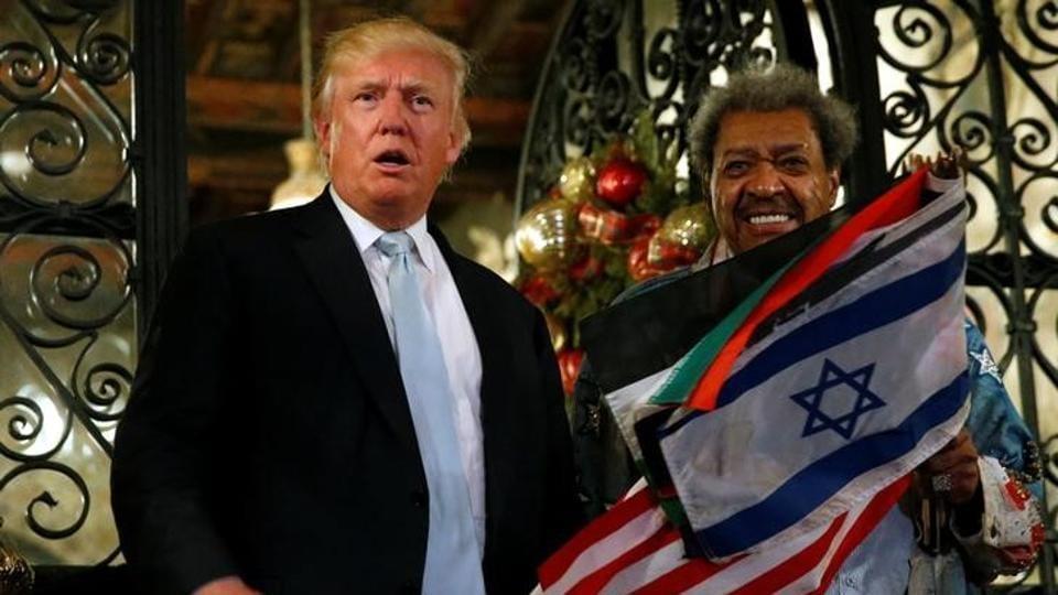Donald Trump,Narendra Modi,US Congress