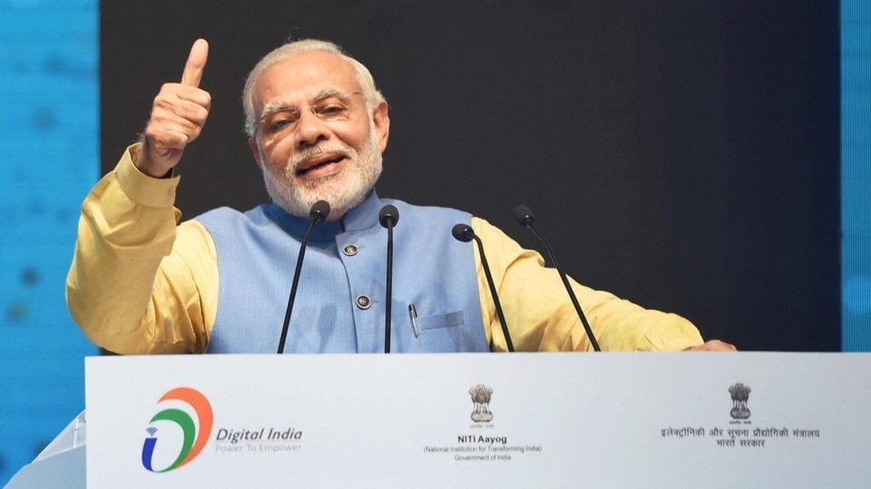 Digi Dhan Mela,BHIM app,Narendra Modi