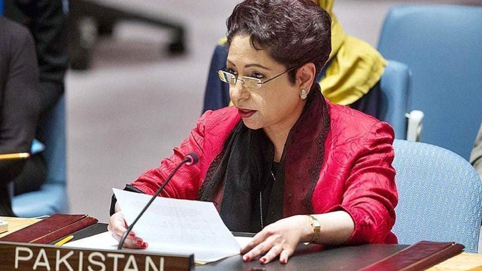 File photo of Maleeha Lodhi, Pakistan's permanent representative to the United Nations.