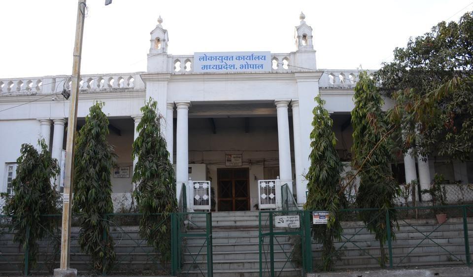 Bhopal,MP Lokayukta,UC Maheshwari