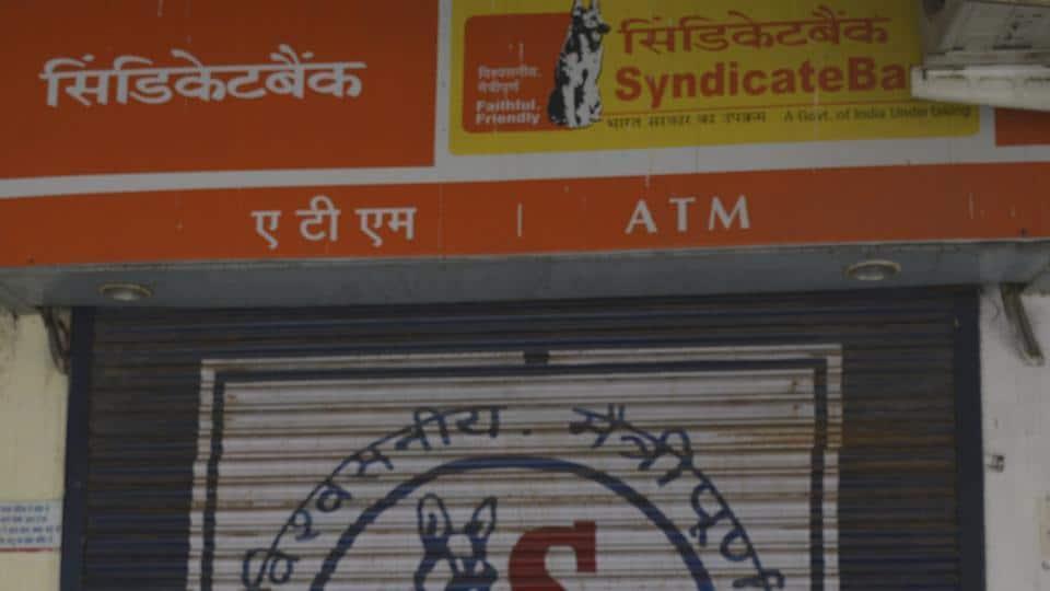Ghaziabad,noida,cash crunch