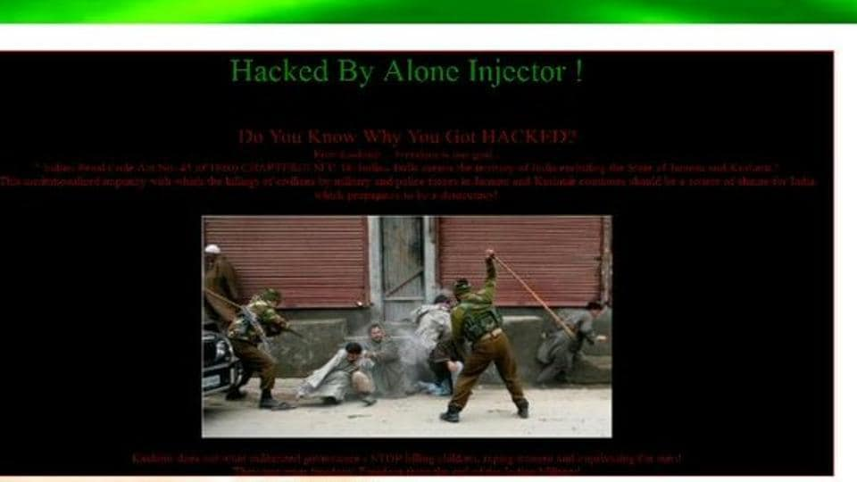 NSG,NSG website hacked,Anti-terrorism force