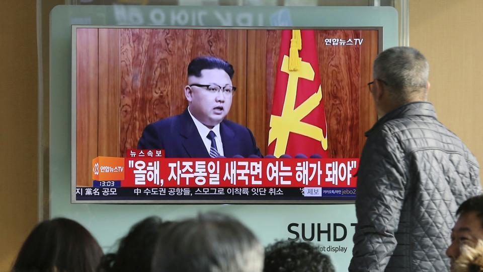 Intercontinental ballistic missile (ICBM),Kim Jong-Un,North Korea