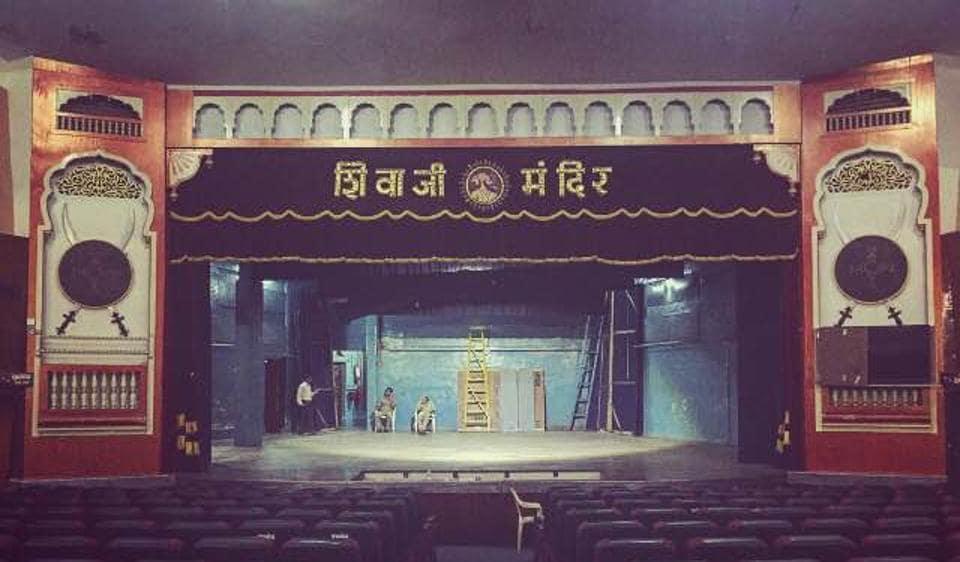 Marathi theatre,Shivaji Mandir,Dadar